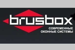 Logotip-Brusbox.jpg?1478093764